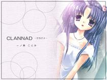 Cla_kotomi001