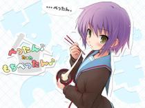 Har_yuki001