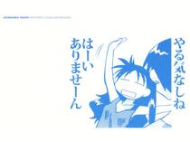 Azu_030