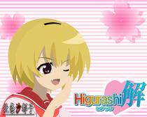 Higu_045
