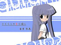 Higu_097