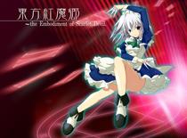 Toho_097