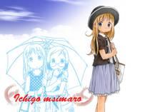 Ithigo_035