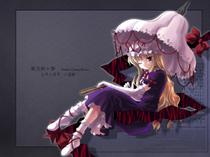 Toho_163