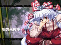Toho_164