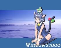 Gijin_2k001