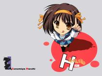 Har_har057